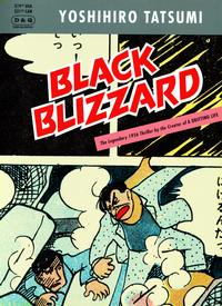 Cover Thumbnail for Black Blizzard (Drawn & Quarterly, 2010 series)