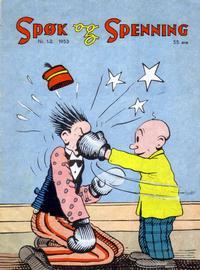 Cover Thumbnail for Spøk og Spenning (Oddvar Larsen; Odvar Lamer, 1950 series) #1-2/1953