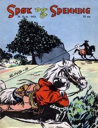 Cover Thumbnail for Spøk og Spenning (Oddvar Larsen; Odvar Lamer, 1950 series) #15-16/1953