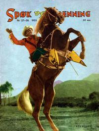 Cover Thumbnail for Spøk og Spenning (Oddvar Larsen; Odvar Lamer, 1950 series) #27-28/1953