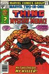 Cover Thumbnail for Marvel Two-In-One (1974 series) #31 [35¢]
