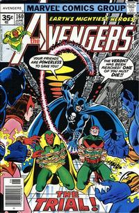 Cover Thumbnail for The Avengers (Marvel, 1963 series) #160 [35¢ Price Variant]