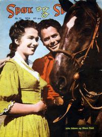 Cover Thumbnail for Spøk og Spenning (Oddvar Larsen; Odvar Lamer, 1950 series) #12/1954