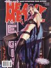 Cover for Heavy Metal Special Editions (Heavy Metal, 1981 series) #v16#2 - Erotic Special #2