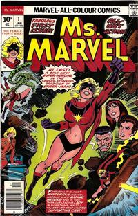 Cover Thumbnail for Ms. Marvel (Marvel, 1977 series) #1 [British price variant]