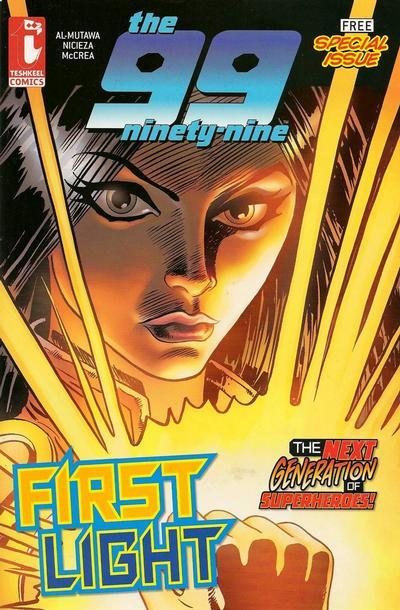 Cover for The 99: First Light Preview (تشكيل كومكس [Teshkeel], 2007 series)