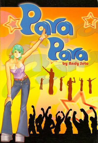 Cover for Para Para (ComicsOne, 2004 series) #[nn]