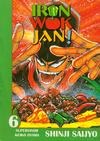 Cover for Iron Wok Jan! (ComicsOne, 2004 series) #6