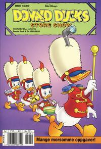 Cover Thumbnail for Donald Ducks Show (Hjemmet / Egmont, 1957 series) #[104] - Store show 2000