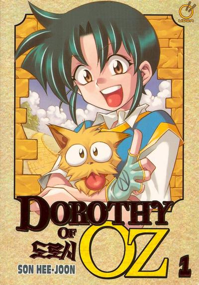 Cover for Dorothy of Oz (Udon Comics, 2007 series) #1