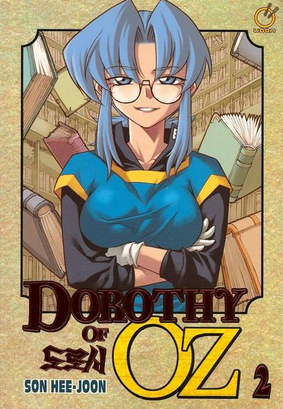 Cover for Dorothy of Oz (Udon Comics, 2007 series) #2