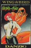 Cover for WingBird Akuma-She (Verotik, 1998 series) #1