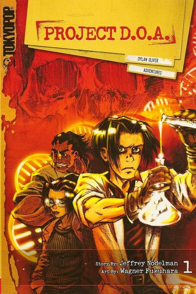 Cover for Project D.O.A. (Tokyopop, 2007 series) #1
