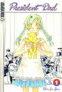 Cover Thumbnail for President Dad (Tokyopop, 2004 series) #1