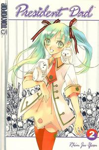 Cover Thumbnail for President Dad (Tokyopop, 2004 series) #2
