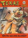 Cover for Texas med Sheriff (Serieforlaget / Se-Bladene / Stabenfeldt, 1976 series) #12/1976