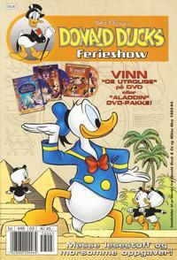 Cover Thumbnail for Donald Ducks Show (Hjemmet / Egmont, 1957 series) #[Ferieshow 2005]