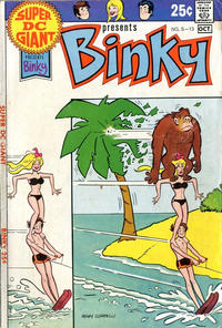 Cover Thumbnail for Super DC Giant (DC, 1970 series) #S-13