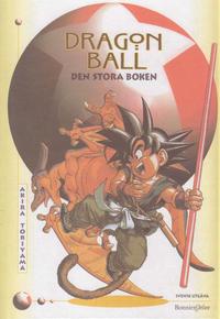 Cover Thumbnail for Dragon Ball: Den stora boken (Bonnier Carlsen, 2003 series)