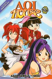 Cover Thumbnail for Aoi House (Seven Seas Entertainment, 2006 series) #2