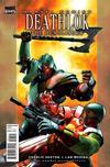 Cover for Deathlok (Marvel, 2010 series) #7
