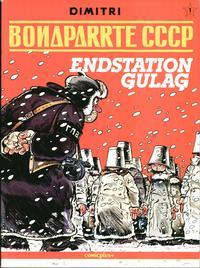 Cover Thumbnail for Bonaparrte CCCP (comicplus+, 1990 series) #1 - Endstation Gulag