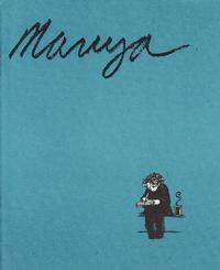 Cover Thumbnail for Manya: Poetry, Prose and Mosquitos (Vagabond Press, Inc, 1996 series)