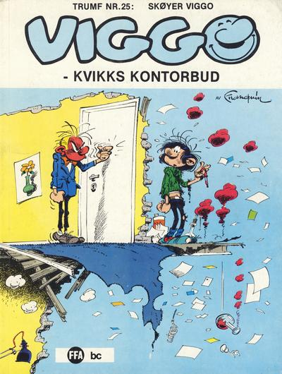 Cover for Skøyer Viggo [Trumf-serien] (Forlaget For Alle A/S, 1977 series) #1