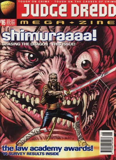Cover for Judge Dredd Megazine (Fleetway Publications, 1995 series) #16