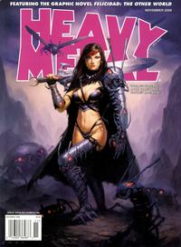 Cover Thumbnail for Heavy Metal Magazine (Heavy Metal, 1977 series) #v32#7