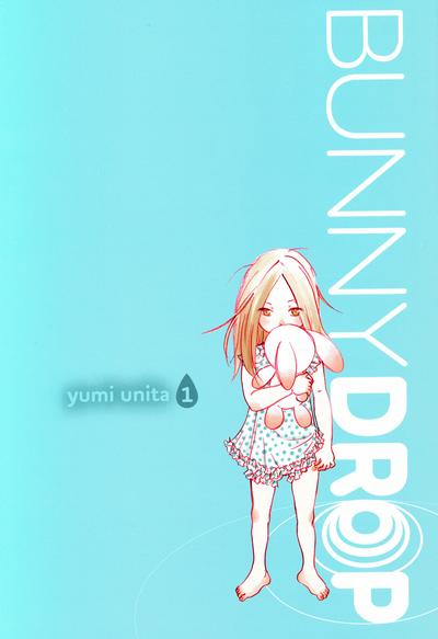 Cover for Bunny Drop (Yen Press, 2010 series) #1