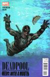 Cover for Deadpool: Merc with a Mouth (Marvel, 2009 series) #12