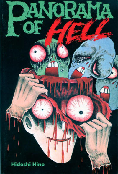 Cover for Panorama of Hell (Blast Books, 1989 series)
