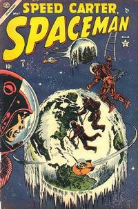 Cover Thumbnail for Spaceman (Marvel, 1953 series) #5
