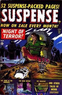Cover for Suspense (Marvel, 1949 series) #17