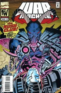 Cover for War Machine (Marvel, 1994 series) #12