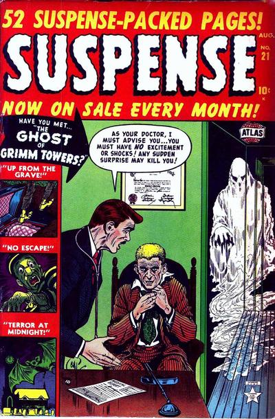 Cover for Suspense (Marvel, 1949 series) #21