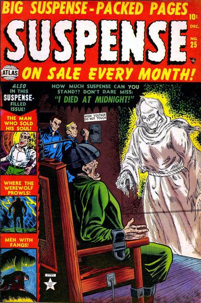 Cover for Suspense (Marvel, 1949 series) #25
