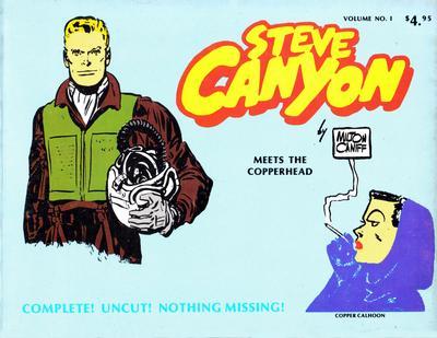 Cover for Steve Canyon (Comic Art Publishing, 1977 series) #1