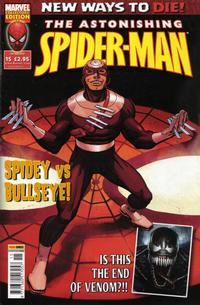 Cover Thumbnail for Astonishing Spider-Man (Panini UK, 2009 series) #15