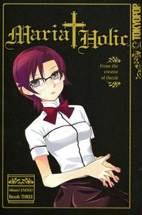 Cover Thumbnail for Maria Holic (Tokyopop, 2009 series) #3