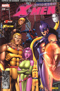 Cover Thumbnail for Astonishing X-Men (Panini France, 2005 series) #39