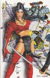 Cover for Shi: The Illustrated Warrior (Crusade Comics, 2002 series) #7