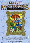 Cover for Marvel Masterworks: Golden Age Captain America (Marvel, 2005 series) #4 (138) [Limited Variant Edition]