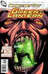 Cover for Green Lantern (DC, 2005 series) #56 [Standard Cover]