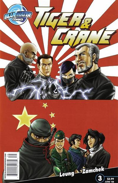 Cover for Tiger and Crane (Bluewater / Storm / Stormfront / Tidalwave, 2008 series) #3