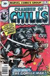 Cover for Chamber of Chills (Marvel, 1972 series) #23 [30¢]