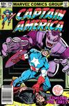 Cover for Captain America (Marvel, 1968 series) #270 [Newsstand]
