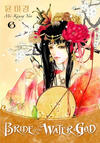 Cover for Bride of the Water God (Dark Horse, 2007 series) #6