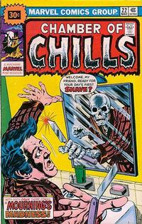 Cover Thumbnail for Chamber of Chills (Marvel, 1972 series) #22 [30 cent cover price variant]
